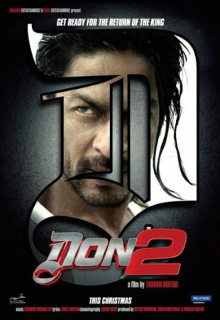 Don 2 (hind kino)